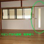 高知市横浜新町3 中古一戸建 24.70坪 平成6年築 2LDK 10190 画像7