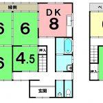 高知市長浜 中古一戸建 66.62坪 昭和60年築 6DK 10537 画像1