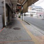高知市菜園場町 売地 17.50坪 9701 画像3
